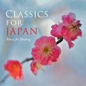 Classics for Japan: a digital album to benefit the Japanese Red Cross