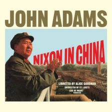 ADAMS Nixon in China