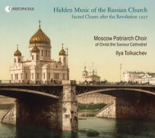 CHR77402. Hidden Music of the Russian Church