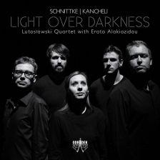 ODRCD341. SCHNITTKE Piano Quintet. Piano Quartet