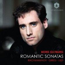 ORC100035. RACHMANINOV Piano Sonata No 2 GRIEG Piano Sonata Op 7. Boris Giltburg