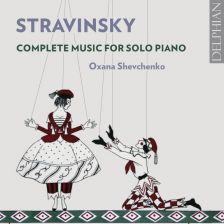 DCD34203. STRAVINSKY Complete Music for Solo Piano (Shevchenko)