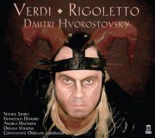 DE3522. VERDI Rigoletto (Orbelian)