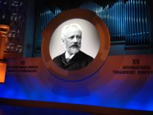 The 2015 Tchaikovsky Competition marked the composer's 175th anniversary