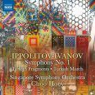 8 573508. IPPOLITOV-IVANOV Symphony No 1