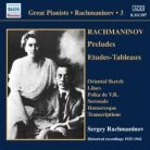 RACHMANINOV Solo Piano Recordings, Vol 3