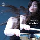 CKD582. REICH Drumming (Kuniko)