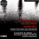 GP678. USTVOLSKAYA Piano Concerto SILVESTROV 4 Postludes